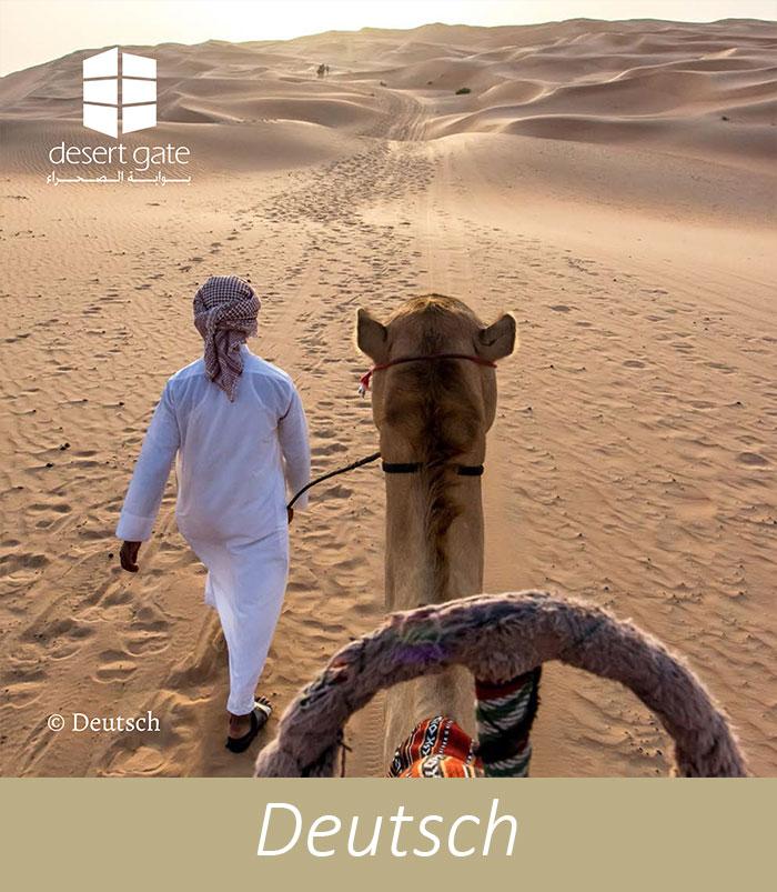 Duetch