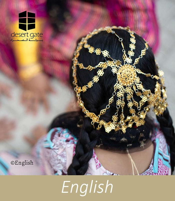 English-Brochure
