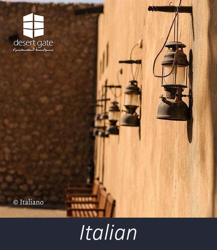 Italian-Brochure